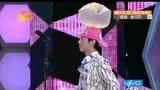 快乐大本营2013看点-20130504-游戏:枕头大战(上)