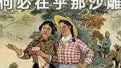 https://zhuanlan.zhihu.com/p/47669230美丽芭蕾纠正动作 by叔贵k