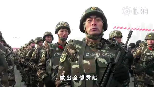 新疆武警,誓师天山