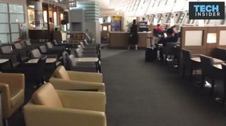 """我们参观了大韩航空的""""信誉等级""""休息室,这是它的样子"""