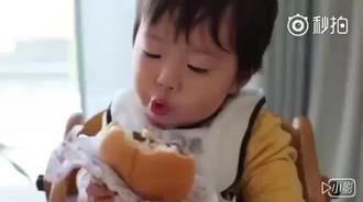 看完小宝宝吃汉堡,感觉世界上没有大不了的烦恼