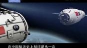 军事科技--新装备5  【崇碟影】