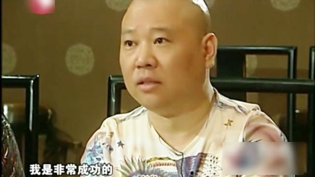 郭德纲谈曹、何、李等六人退出德云社,他认为是自身的成功