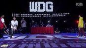 歪(w) vs 常继元-16进8-1v1-Breaking少儿组-WDG Vol.3—在线播放—优酷网,视频高清在线观看