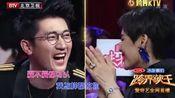 《跨界歌王3》【刘恺威&薛之谦】薛之谦搞笑粤语版《方圆几里》