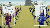 TABS 50国王vs50将军 全面战争模拟器