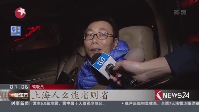 上海:油价零点要上涨 加油站出现排队长龙