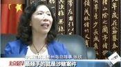 韩国赌场组织中国公民出境赌博案:五家涉案赌场犯罪网络被捣毁 北京您早 151014—在线播放—优酷网,视频高清在线观看