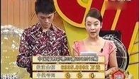福利彩票双色球开奖结果2012006视频直播