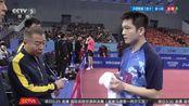 樊振东2-3孙闻,2018年乒超联赛第10轮全场录像