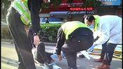 父母被撞儿子脚踹司机未站稳又摔断腿