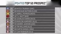 NFL 2017 选秀球员预判 TOP50