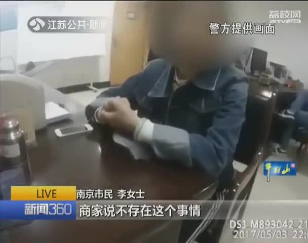 """新型诈骗盯上网贷平台 """"淘宝客服""""主动来退款 云里雾..."""