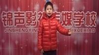杨子栋朗诵《少年中国说》