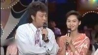 普通话不好闹出的笑话! 看女神朱茵1996年上台湾电视综艺节目