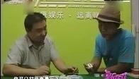马洪刚用赌技告诉你,赌博的危害.