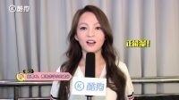 张韶涵 - 我想和你唱酷狗专访