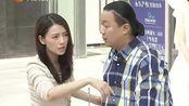《咱们结婚吧》热拍 导演刘江盛赞高圆圆