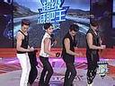 超级减肥王之星级男女 20130818 至上励合展露肌肉 现场秀舞技