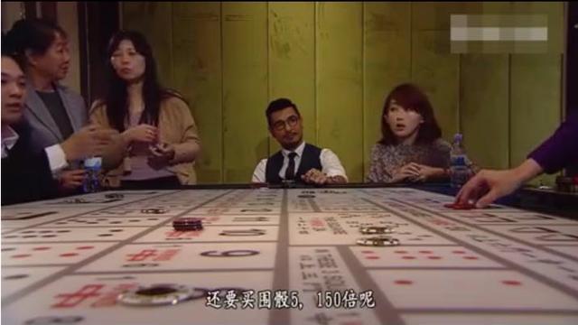 一哥在赌场疯狂赢钱,赌王通过监视器看到赌场情景!