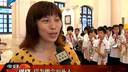汕头今日视线2012年5月23日 潮汕网www.chaoshanw.cn