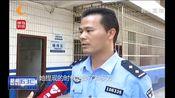 [新闻630]女子网恋掉进博彩陷阱 警方追回70多万