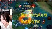 张大仙直播首秀:猪八戒拉墙弹跳,打得对面溃不成军
