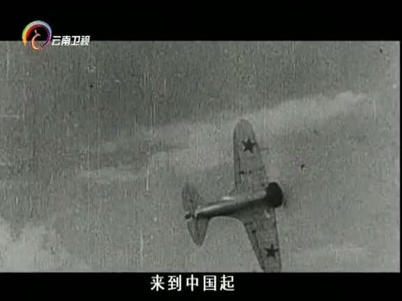 经典人文地理 2014第930集精选