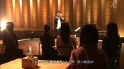 瞳 (SONGS PREMIUM)现场版 11/11/03-平井坚 (ken hirai)