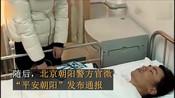 普天同庆:警方发布公告确认宋喆涉嫌职务侵占罪被抓-娱乐资讯-小钟娱乐