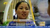 [广西新闻]《盛会观察》:当哈萨克斯坦初遇东博会
