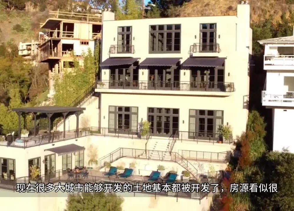 中国的房子越来越多,到底能住多少人呢?说出来你绝对不信
