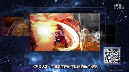 不良人总导演关心倾情推荐 《不良人2》官方正版手游