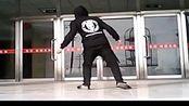 牛人街舞 鬼舞少年-鬼雷鬼步舞 γ
