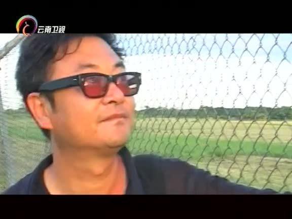 经典人文地理 2014第989集精选