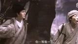 倩女幽魂:宁采臣领着犯人上山寻水,铁牙作向导一路作记号