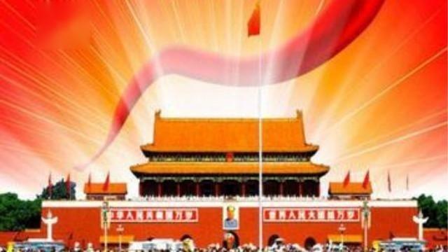 重温经典《北京的金山上》
