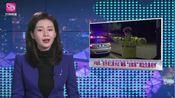 """《龙岗新闻》卢海华:坚守市三院卡点 确保""""主战场""""周边交通有序"""
