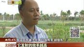 中国文昌航天发射场登上世界航天舞台