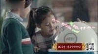【百姓网】小胖机器人招商出租