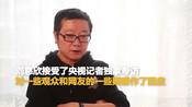 刘慈欣回应《流浪地球》网友的质疑:他们真没挑刺 很多设定是BUG-名人资讯-说人物
