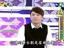 十点名人堂20121129 青春不老的情歌王子 张信哲