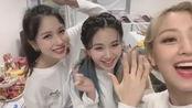 【Twice】20.02.25ins更新小南、彩彩、小队,小南终于露脸了,虽然只有8秒但好像等了一个世纪!