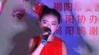 5.歌曲《春晓》 演唱:张紫妍