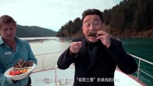"""为什么黄磊被成为""""神算子"""",这件事可以看出"""