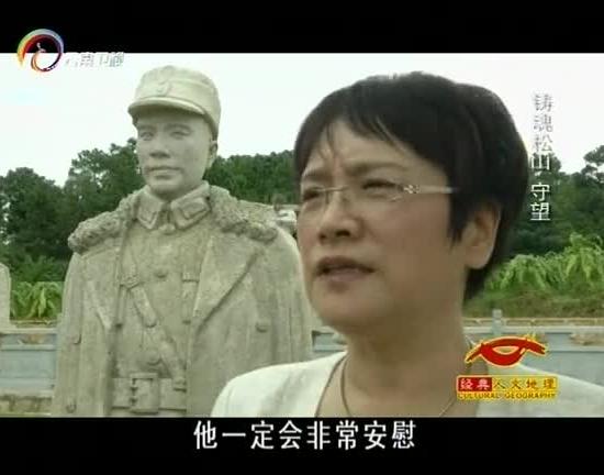经典人文地理 2014第538集精选