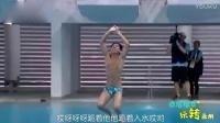 永州方言解说菲律宾灵魂跳水队, 笑到胃抽筋......《永州方言配音秀》02期