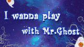 【万圣节合作综合跳刺】I wanna play with Mr.Ghost