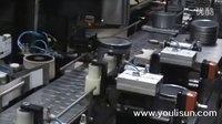 自动缠胶带封罐贴标机 Automatic tape winding sealing machine