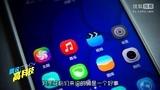 【就说高科技】三分钟了解华为荣耀6Plus-玩机视频